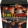 AtletpowerPRO Whey protein 1000гр
