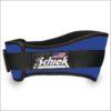 Schiek Ремень атлетический Lifting Belt 2006