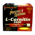 Power System L-Carnitine 3600 25мл